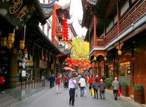 Chenghuangmiao Market