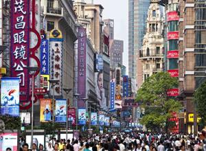 Nanjing Shopping Street