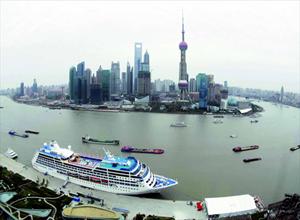 Shanghai Port Internaitonal Cruise Terminal